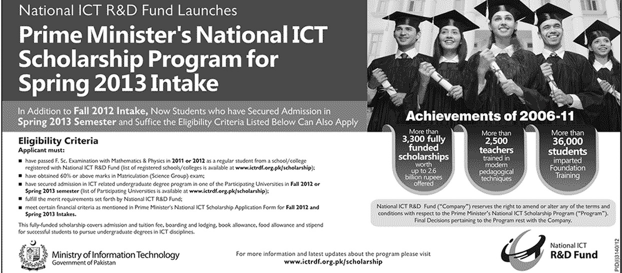 Prime Ministers National ICT Program
