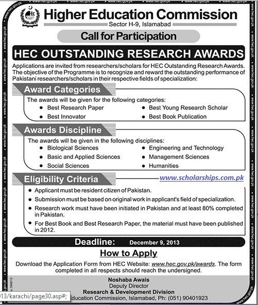 HEC Outstanding Research Awards