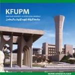 KFUPM Full Scholarships for International Students in Saudi Arabia 2015