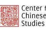 CCS Research Grant