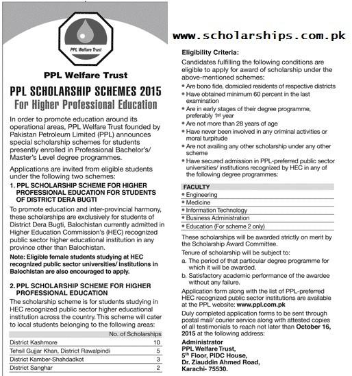 ppl welfare scholarship 2015