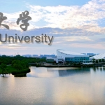 Zhejiang University Scholarship