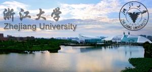 Postgraduate Zhejiang University Scholarship