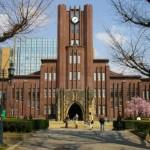 University of Tokyo Scholarships