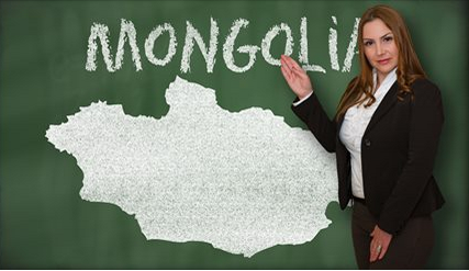 Scholarships for Mongolian Students
