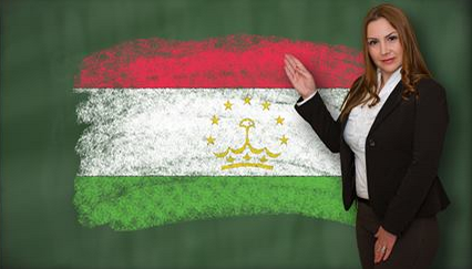Scholarships for Tajikistan Students