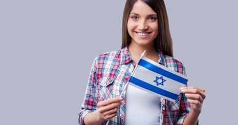 scholarships for Israeli Students