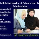 King Abdullah University of Science and Technology Fellowship For Saudi Arabian and International Students, 2017