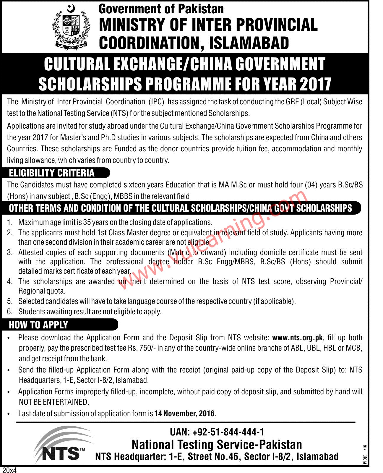 Cultural Exchange Scholarships Program for the year 2017