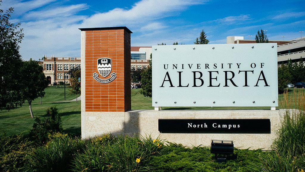 منح جامعة ألبرتا