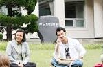 Korean Studies Fellowships
