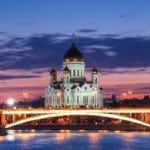 Master's Scholarships at HSE University, Russia