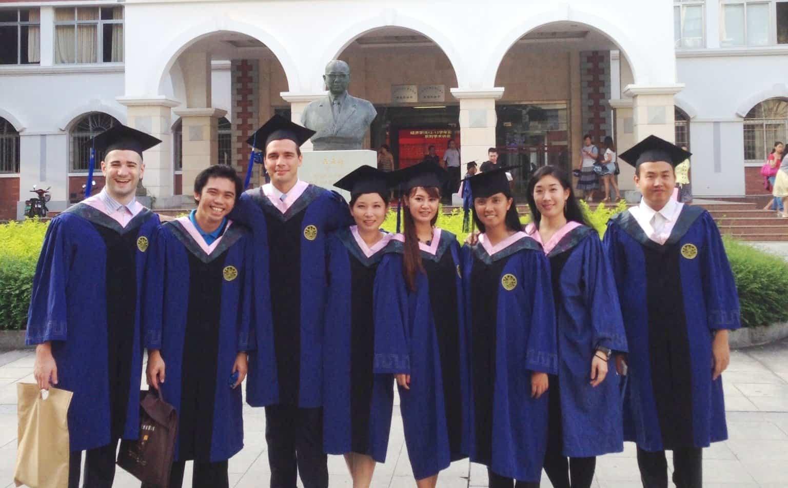 Xiamen University china