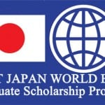 Joint Japan World Bank Graduate Scholarship Program, 2017-2018