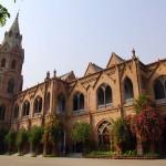 Government College Lahore